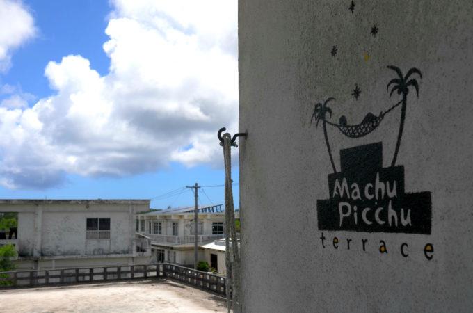 伊良部島ゲストハウス「カサ・デ・アマカ」