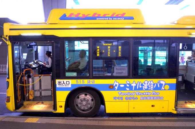 成田空港ターミナル連絡バス