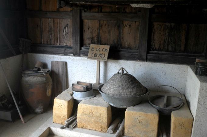 「高良家」の台所