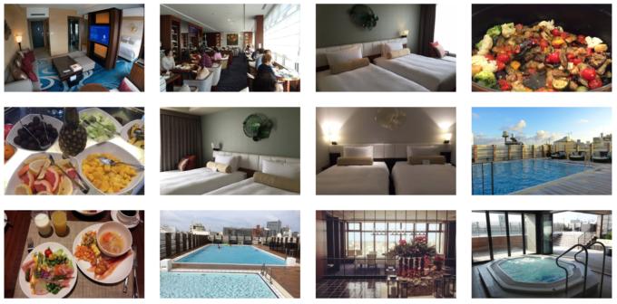 「楽天トラベル」のホテル紹介サイト