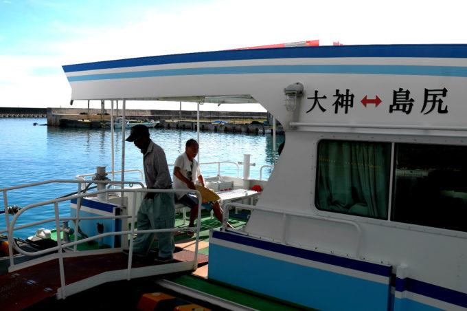 大神島行きの船