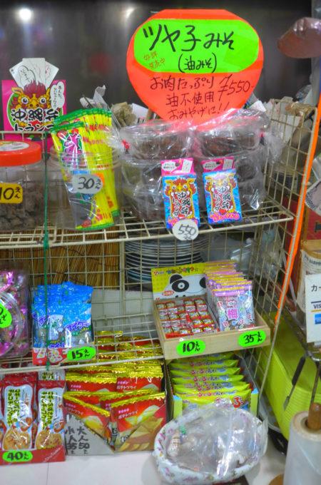 「ミッキー」で販売されている駄菓子
