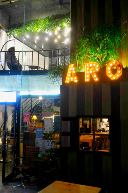 ゲストハウス「Arcade Resort Okinawa」