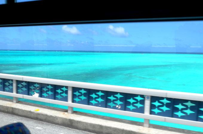池間大橋から見た海