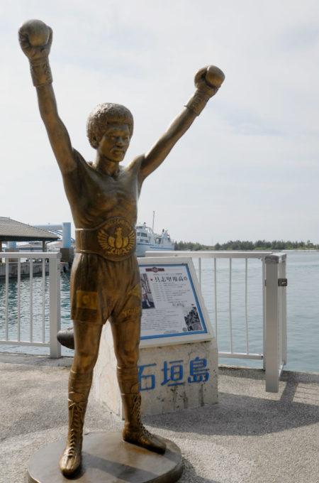 石垣島 離島ターミナルにある具志堅用高の像