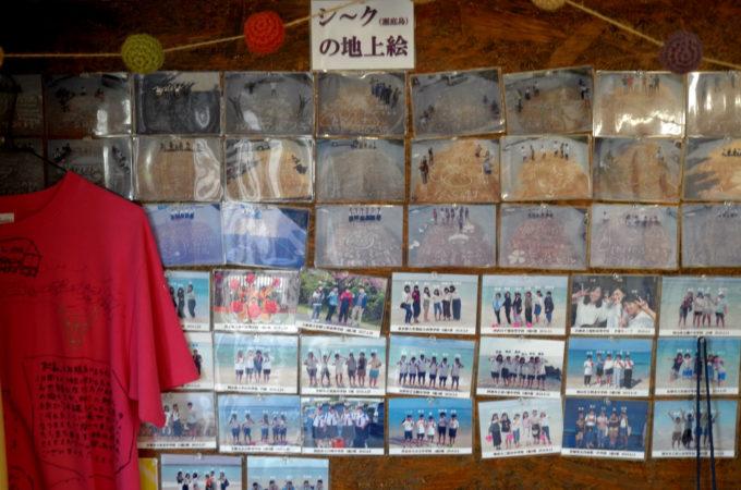 民泊で来た生徒たちの写真