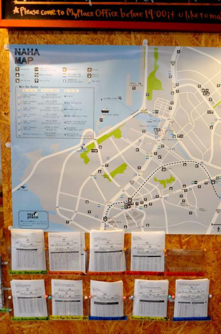 那覇の地図と観光ガイドペーパー