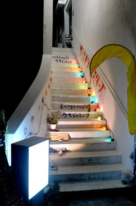 階段は虹色の光を発しています
