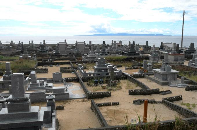 与論島の墓
