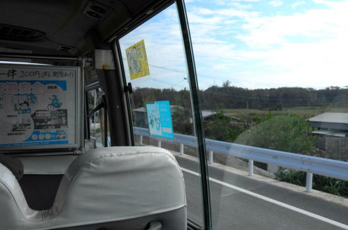 路線バスの中からの風景