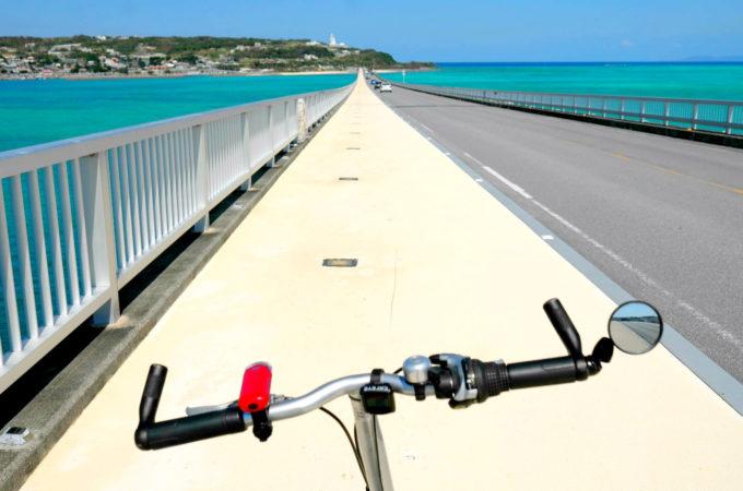 古宇利島を自転車で渡る