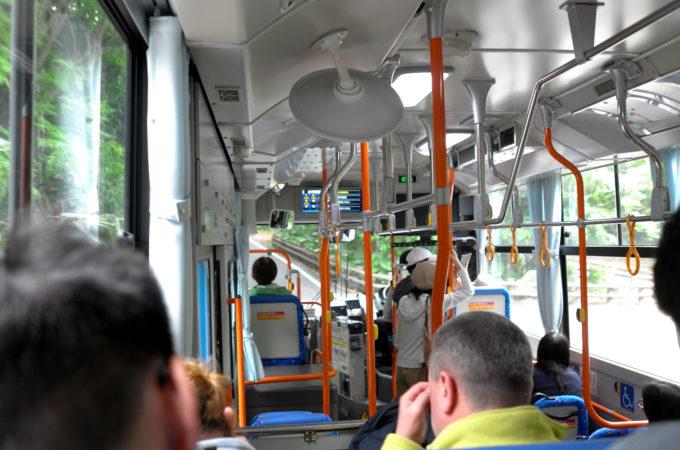 バスの中の風景