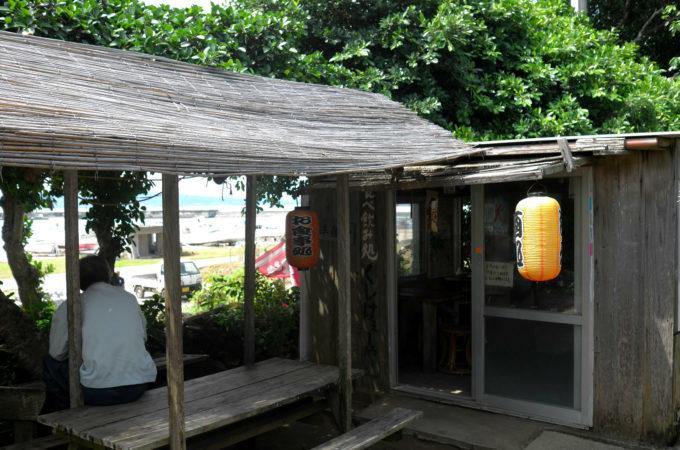 食堂前の東屋で海を見つめるオジイ