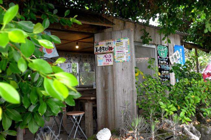 前の道から見た食堂