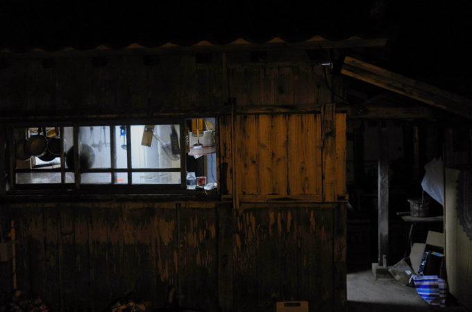 夜のくしけぇー 家
