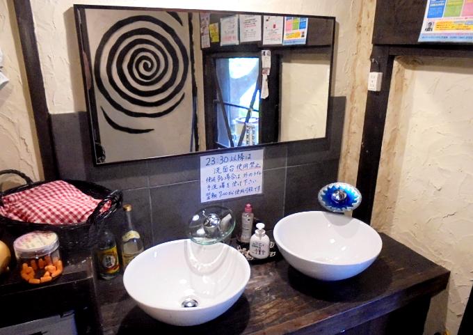 洗面台もユニークです!