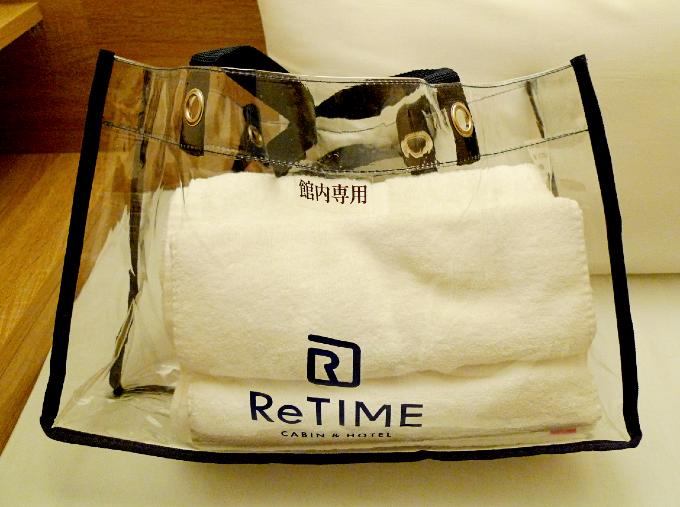バスタオルとフェイスタオルが入ったオリジナルバッグ