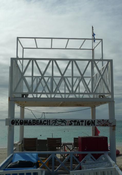 ビーチの監視台