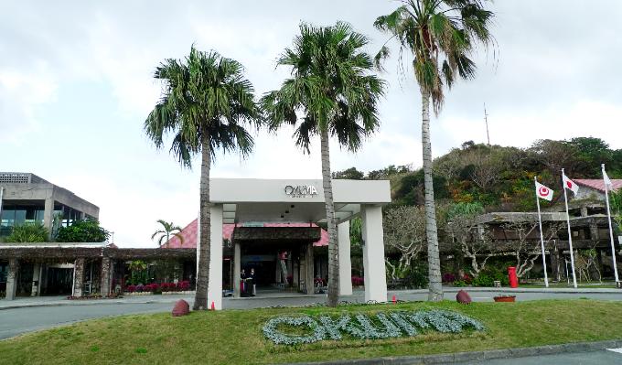 オクマ プライベートビーチ&リゾートの正面玄関