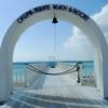 沖縄やんばるオクマビーチ | リゾート感満載の絶景とサウナ