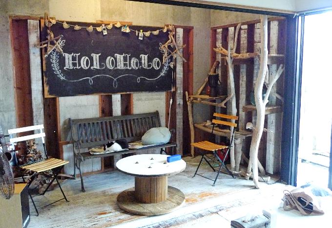 宿名「HoLoHoLo」の黒板文字があるリビングルーム